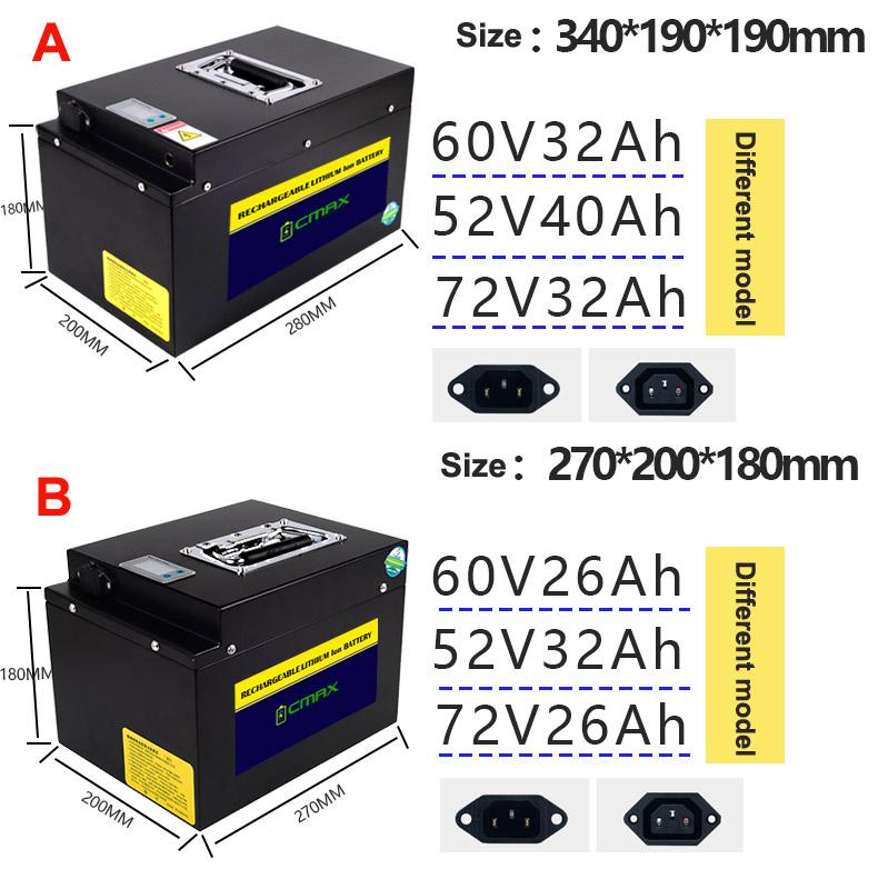 48v ebike battery