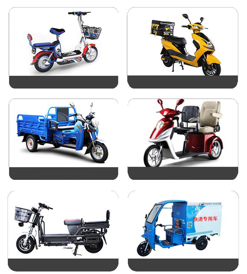 Application e bikes